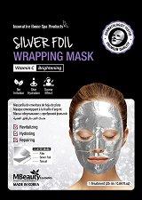 MBeauty Silver Foil Wrapping Mask - Ревитализираща маска за лице със сребърно фолио - маска