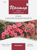 """Семена от Каскадна петуния - Салмон Шейдз - Опаковка с 10 семена от серията """"Цветар"""""""