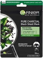"""Garnier Skin Naturals Pure Charcoal Black Tissue Mask - Черна памучна маска за мазна и склонна към лъщене кожа от серията """"Skin Naturals"""" - гел"""