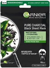 """Garnier Skin Naturals Pure Charcoal Black Tissue Mask - Черна памучна маска за мазна и склонна към лъщене кожа от серията """"Skin Naturals"""" - душ гел"""