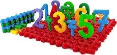 Цифрите - Детски образователен комплект -