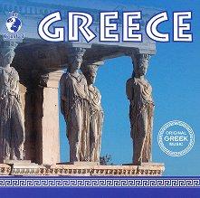 Greece - компилация