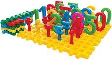 В света на цифрите - Детски образователен комплект -