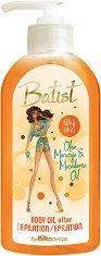 """Bilka Batist Body Oil After Depilation / Epilation - Олио за след депилация и епилация от серията """"Batist"""" - продукт"""