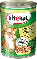 Kitekat Can Chicken in Gravy Adult - Пилешко месо в сос грейви за котки в зряла възраст - консерви от 400 g и 800 g - продукт
