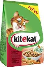Kitekat Dry Beef and Vegetables Adult - Суха храна с говеждо месо и зеленчуци за котки в зряла възраст - чували от 300 g ÷ 12 kg -