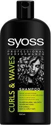 Syoss Curls & Waves Shampoo - Шампоан за къдрава коса - продукт