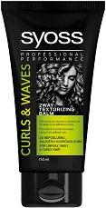 Syoss Curls & Waves 2 Way Texturizing Balm - Текстуриращ балсам за къдрава коса -