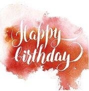 Салфетки за декупаж - Честит рожден ден - Пакет от 20 броя