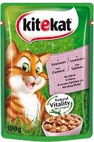 Kitekat Pouch Salmon in Gravy - Сьомга в сос грейви за котки в зряла възраст - пауч 100 g -