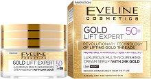 """Eveline Gold Lift Expert 50+ Cream Serum with 24K Gold - Подхранващ дневен и нощен крем-серум за лице със златни частици от серията """"Gold Lift Expert"""" - крем"""
