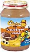 Слънчо - Плодов десерт: Бананов крем с какао - Бурканче от 190 g за бебета над 8 месеца -