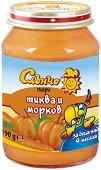 Слънчо - Пюре от био тиква и морков - Бурканче от 190 g за бебета над 4 месеца - пюре