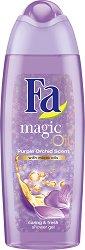 """Fa Magic Oil Purple Orchid Shower Gel - Душ гел с аромат на лилава орхидея от серията """"Magic Oil"""" -"""