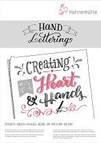 Скицник за рисуване - Hand Lettering - Плътност на хартията 170 g/m : 2 :  -