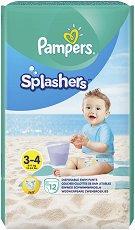 Pampers Splashers 3-4 - Бански гащички за еднократна употреба за бебета с тегло от 6 до 11 kg - продукт