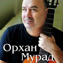 Орхан Мурад - Любовни балади - албум