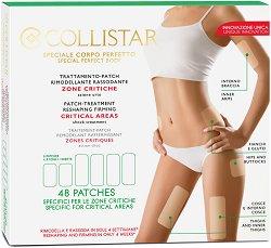"""Collistar Patch-Treatment Reshaping Firming Critical Areas - Терапия за оформяне и стягане на проблемни зони от тялото от серията """"Special Perfect Body"""" -"""