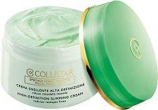 """Collistar High-Definition Slimming Cream - Крем за отслабване и стягане на тялото от серията """"Special Perfect Body"""" -"""