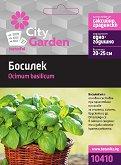 """Семена от Босилек - От серията """"City Garden"""""""