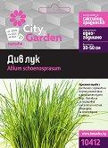 """Семена от Див Лук - От серията """"City Garden"""""""
