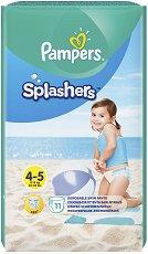 Pampers Splashers 4-5 - Бански гащички за еднократна употреба за бебета с тегло от 9 до 15 kg - продукт