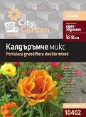 """Семена от Калдъръмче - микс от цветове - Опаковка от 0.15 g от серията """"City Garden"""""""