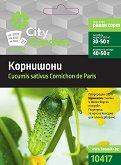 """Семена от Корнишони - От серията """"City Garden"""""""