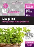 """Семена от Магданоз - От серията """"City Garden"""""""