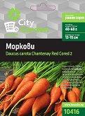 """Семена от Моркови - От серията """"City Garden"""""""
