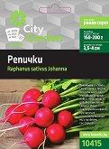 """Семена от Репички - Johanna - От серията """"City Garden"""""""