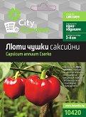 """Семена от Саксийни Люти чушки - От серията """"City Garden"""""""