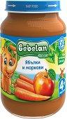 Пюре от ябълки и моркови - Бурканче от 190 g за бебета над 4 месеца - пюре