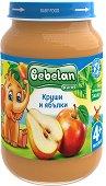 Пюре от круши и ябълки - Бурканче от 190 g за бебета над 4 месеца - продукт