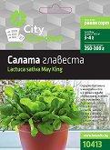 """Семена от Главеста салата - May King - От серията """"City Garden"""""""