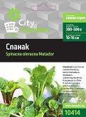 "Семена от Спанак - Matador - От серията ""City Garden"""