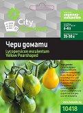 """Семена от Жълт Чери домат - От серията """"City Garden"""""""