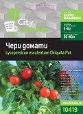 """Семена от Червен Чери домат - От серията """"City Garden"""""""