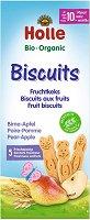 Holle - Бебешки био бисквитки от круша и ябълка - Опаковка от 125 g за бебета над 10 месеца - продукт