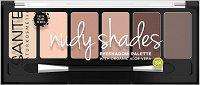 Sante Eyeshadow Palette - Палитра сенки за очи - спирала