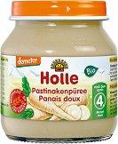 Holle - Био пюре от пащърнак - Бурканче от 125 g за бебета над 4 месеца - продукт