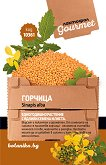 Семена от Горчица - Синап