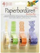 Хартиена самозалепваща дантела - Пеперуди - Комплект от 4 броя