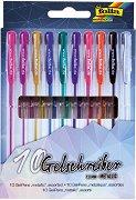 Цветни гел химикалки с металиков ефект - Комплект от 10 цвята