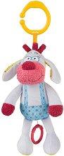 Кучето Симон - Музикална играчка за детска количка или легло -