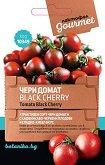 """Семена от Чери Домат - Black Cherry - От серията """"Гурме"""""""