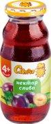 Нектар от слива - Шише от 200 ml за бебета над 4 месеца -