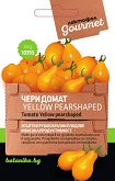 Семена от Чери Домат - Yellow Pearshaped