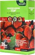 Гранулиран тор за дребни плодове - Опаковка от 800 g