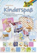 Хартия за скрапбукинг - Детство - Комплект от 26 листа